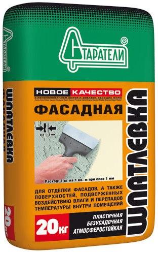 Производитель шпатлевки старатели краска для разметки дорог акродор цена